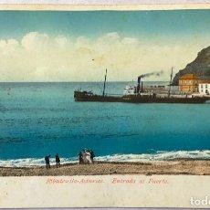 Cartes Postales: RIBADESELLA - ASTURIAS. ENTRADA AL PUERTO. (ED. PURGER & CO.).. Lote 217078236