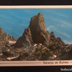Postales: POSTAL NARANJO DE BULNES - EDICIONES SANDI Nº 147. Lote 217658042