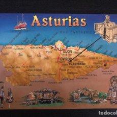 Postales: POSTAL MUSEO DE LA MINERÍA Y DE LA INDUSTRIA - SELLO DE ORO Nº 399 - ASTURIAS. Lote 217658185