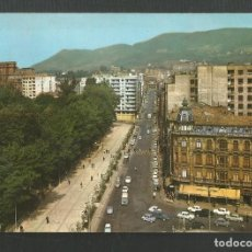 Cartes Postales: POSTAL CIRCULADA - OVIEDO 2018 - EDITA ARRIBAS. Lote 217779907