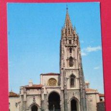 Postales: OVIEDO, CATEDRAL. EDICIONES ALCE.. Lote 221769440