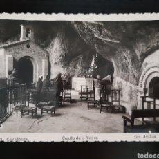 Postales: POSTAL DE COVADONGA. CAPILLA DE LA VIRGEN.. Lote 221877837