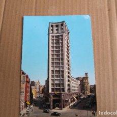 Postales: POSTAL DE ASTURIAS. AÑO 1965. OVIEDO, EDIFICIO LA GIRAFA. Lote 221936807