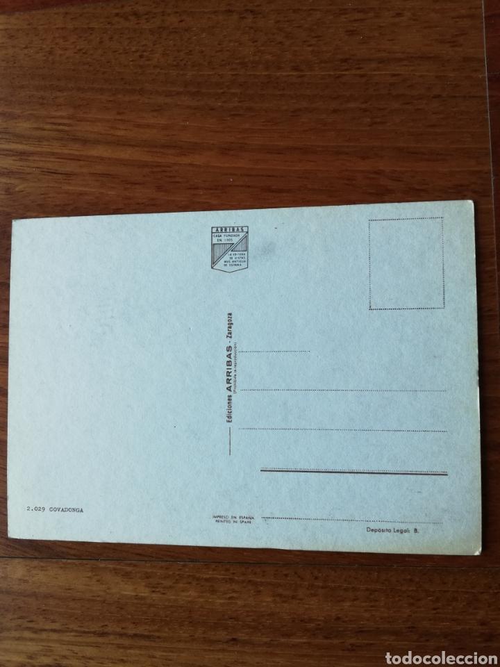 Postales: Postal Covadonga. - Foto 2 - 222050242