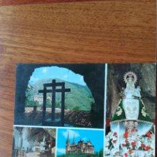 Postales: POSTAL COVADONGA.. Lote 222050242