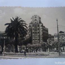 Postales: POSTAL FOTOGRÁFICA, GIJÓN, PLAZA DE SAN MIGUEL, VER FOTOS. Lote 222104988