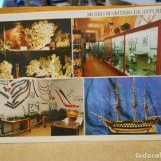 Postales: MUSEO MARITIMO DE ASTURIAS. LUANCO. POSTAL SIN ESCRIBIR.. Lote 222419661