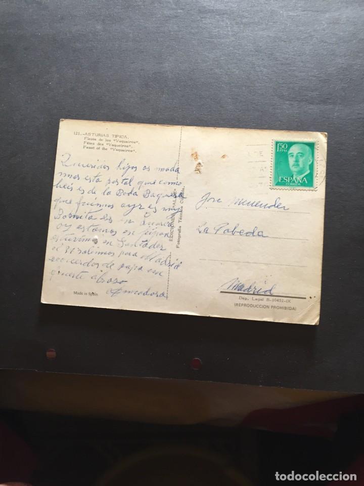 Postales: POSTAL DE ASTURIAS - FIESTAS DE LOS VAQUEIROS - LA DE LA FOTO VER TODAS MIS FOTOS Y POSTALES - Foto 2 - 222539727