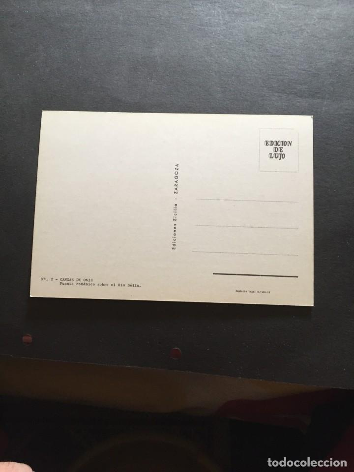 Postales: POSTAL DE CANGAS DE ONIS - PUENTE ROMANICO - LA DE LA FOTO VER TODAS MIS FOTOS Y POSTALES - Foto 2 - 222540316