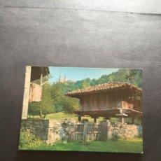 Postales: POSTAL DE ASTURIAS- COVADONGA - LA DE LA FOTO VER TODAS MIS FOTOS Y POSTALES. Lote 222540826