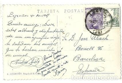 Postales: ANTIGUA POSTAL 7 VEGADEO PUENTE Y CARRETERA GALICIA EDICIONES ARRIBAS - Foto 2 - 222555798
