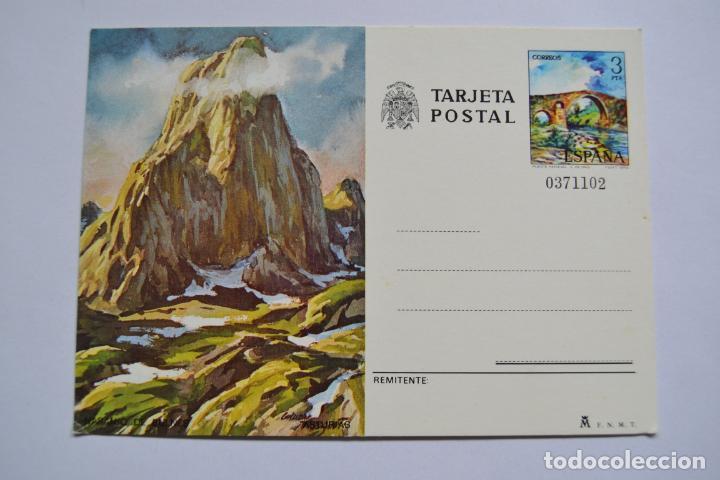 TARJETA POSTAL. ASTURIAS. NARANJO DE BULNES. (Postales - España - Asturias Moderna (desde 1.940))