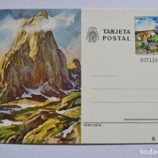 Postales: TARJETA POSTAL. ASTURIAS. NARANJO DE BULNES.. Lote 222565591