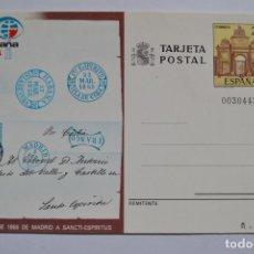 Postales: TARJETA POSTAL. CARTA DE 1855 DE MADRID A SANCTI-ESPIRITUS. ESPAÑA 84. Lote 222565695