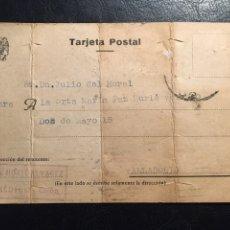 Postales: TARJETA POSTAL GIJON 1949. Lote 223749540