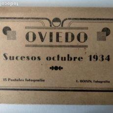 Cartes Postales: OVIEDO.- SUCESOS OCTUBRE 1934.- 15 POSTALES, (Nº16 AL Nº30). Lote 224214740
