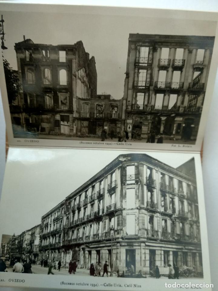 Postales: OVIEDO.- SUCESOS OCTUBRE 1934.- 15 POSTALES, (nº16 al nº30) - Foto 5 - 224214740