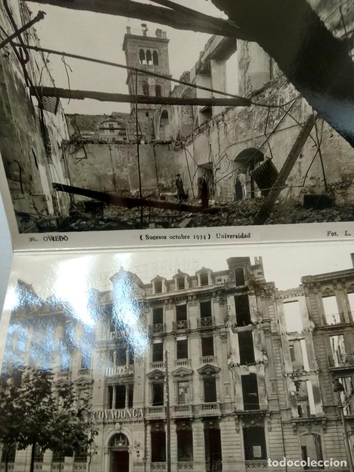 Postales: OVIEDO.- SUCESOS OCTUBRE 1934.- 15 POSTALES, (nº16 al nº30) - Foto 8 - 224214740