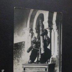 Cartes Postales: AVILES ASTURIAS JESUS DE GALIANA ALONSO FOTOGRAFO AVILES POSTAL FOTOGRAFICA. Lote 224757318