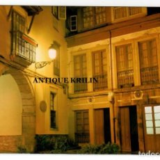 Postales: AVILES Nº 36 CASA POETA ANA DEL VALLE .- EXCL. MORO / IMP. COBAS. Lote 227700930