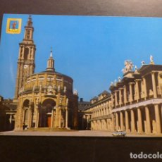 Postales: GIJON ASTURIAS UNIVERSIDAD LABORAL PATIO CENTRAL. Lote 227774925