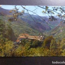 Postales: COVADONGA ASTURIAS VISTA GENERAL. Lote 227775325
