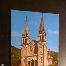 Postales: COVADONGA ASTURIAS. Lote 227776085