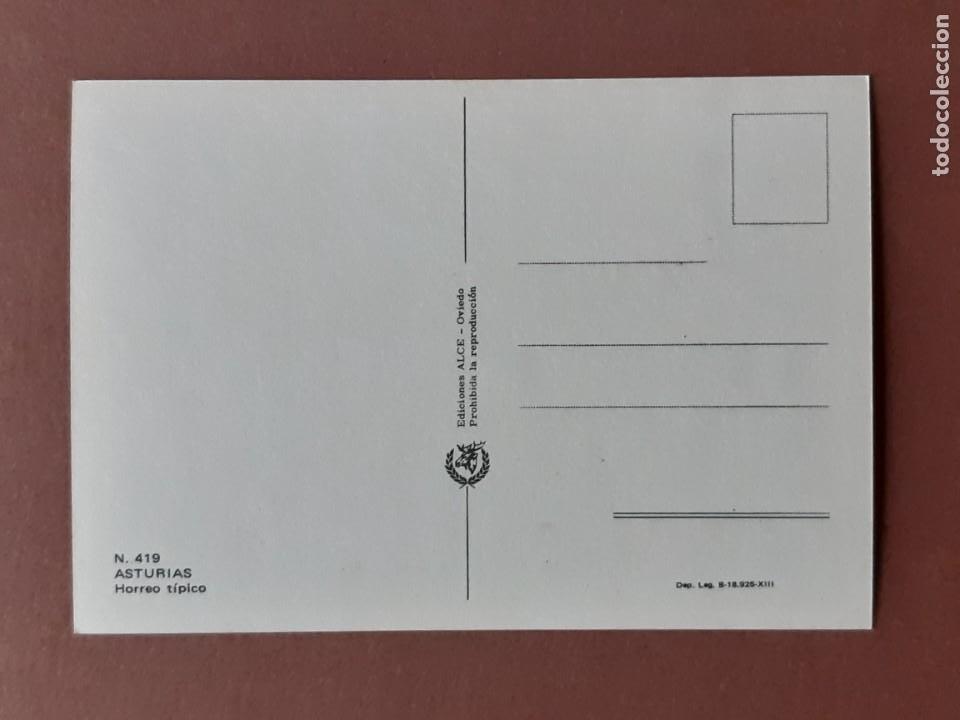 Postales: POSTAL 419 ALCE. HÓRREO TÍPICO. ASTURIAS. 1970. SIN CIRCULAR. - Foto 2 - 231058930