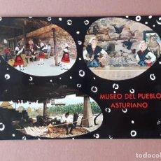 Postales: POSTAL 16468 PERGAMINO. FIR. MUSEO DEL PUEBLO ASTURIANO. GIJÓN. ASTURIAS. 1975. SIN CIRCULAR.. Lote 231220560