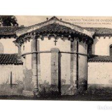 Postales: CALDAS DE OVIEDO.(ASTURIAS).- BALNEARIO. IGLESIA ROMÁNICA DE SAN JUAN DE PRIORIO. ÁBSIDE.. Lote 231709170