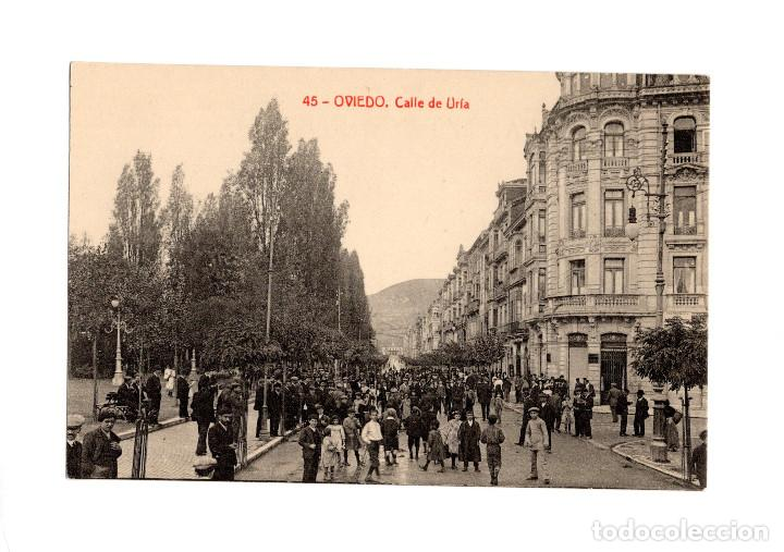 OVIEDO.(ASTURIAS).- CALLE DE URÍA. (Postales - España - Asturias Antigua (hasta 1.939))