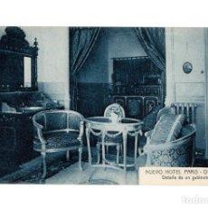 Postales: OVIEDO.(ASTURIAS).- NUEVO HOTEL PARIS. DETALLE DE UN GABINETE.. Lote 236088620