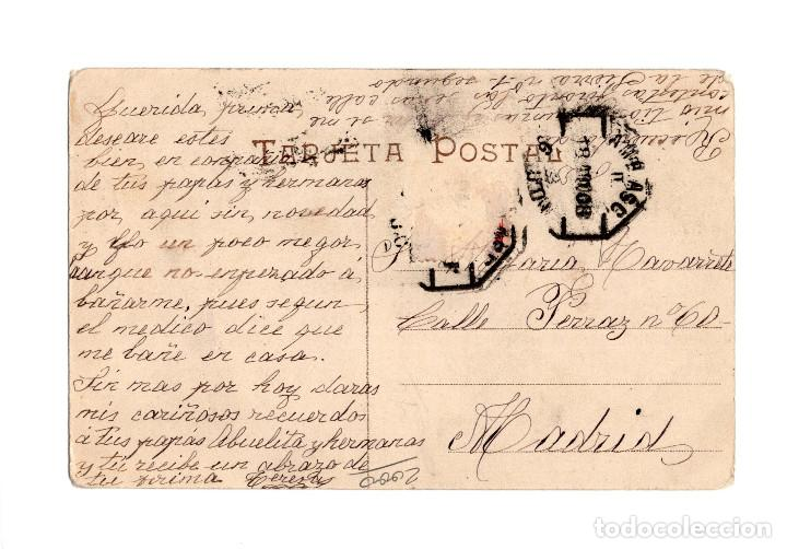 Postales: GIJÓN.(ASTURIAS).- CALLE CORRIDA. MUY RARA. - Foto 2 - 236093340
