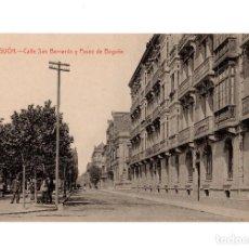 Postales: GIJÓN.(ASTURIAS).- CALLE SAN BERNARDO Y PASEO BEGOÑA.. Lote 236101320