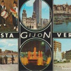 Postales: (16379) GIJON ... SIN CIRCULAR. Lote 236253640