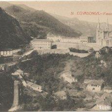 Postales: COVADONGA. - PANORAMA GENERAL.Nº31, SIN CIRCULAR.. Lote 241921135