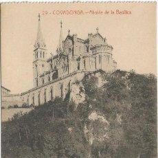 Postales: COVADONGA - ABSIDE DE LA BASÍLICA. Nº29 SIN CIRCULAR.. Lote 241921400
