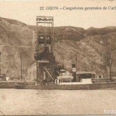 Postales: GIJON. - CARGADORES GENERALES DE CARBÓN. Nº22. GRAFOS, SIN CIRCULAR.. Lote 241957790