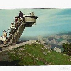 Cartes Postales: TARJETA POSTAL. ASTURIAS. MIRADOR DEL FITO. Nº 396. EDICIONES ALCE.. Lote 243543565
