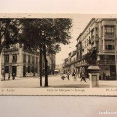 Postales: AVILES. POSTAL ANIMADA, NO.31 CALLE DEL MARQUÉS DE TAVERGA., EDIC. ARRIBAS (A.1951) CÍRCULADA... Lote 243665985