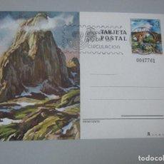 Postales: POSTAL CANGAS DE ONIS. Lote 244885985