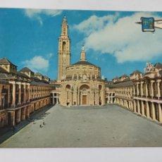 Cartes Postales: POSTAL 16056 GIJÓN. UNIVERSIDAD LABORAL.. Lote 246738010