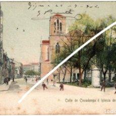 Postales: PRECIOSA POSTAL - GIJON (ASTURIAS) - CALLE DE COVADONGA E IGLESIA DE S. LORENZO - FECHADA. Lote 248188690