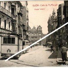 Postales: PRECIOSA POSTAL - GIJON (ASTURIAS) - CALLE DE PY-MARGALL - POSTAL VINCK. Lote 248192895