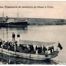 Postales: PRECIOSA POSTAL - GIJON (ASTURIAS) - TRANSPORTE DE PASAJEROS DE MUSEL A GIJON. Lote 248434780