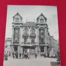 Postales: GIJON CALLE DE LOS MOROS HAUSER Y MENET 1952. Lote 248741405