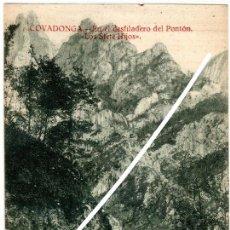 Postales: BONITA POSTAL - COVADONGA (ASTURIAS) - EN EL DESFILADERO DEL PONTON - LOS SIETE HIJOS. Lote 249394305