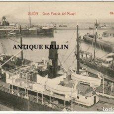 Cartes Postales: GIJON / GRAN PUERTO DEL MUSEL / EDICION Y CLICHÉ VINCK. Lote 252212420