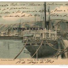 Postales: AVILÉS / DARSENA DE SAN JUAN DE NIEVA / EDICION PAPELERIA DE F. FERNANDEZ / CIRCULADA 1908. Lote 252271470