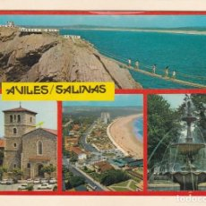 Cartes Postales: POSTAL PUENTE COLGANTE, IGLESIA SAN FRANCISCO, PANORAMA Y FUENTE LUMINOSA. AVILES - SALINAS (1973). Lote 253906955